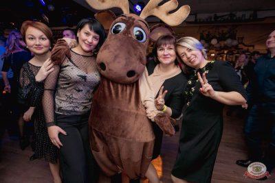 Письмо Деду Морозу: репетиция Нового года, 13 декабря 2019 - Ресторан «Максимилианс» Самара - 77