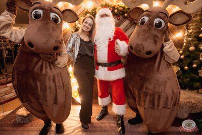 Письмо Деду Морозу: репетиция Нового года, 13 декабря 2019 - Ресторан «Максимилианс» Самара - 8