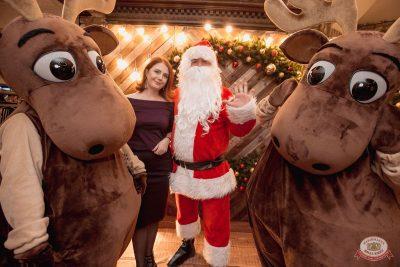 Письмо Деду Морозу: репетиция Нового года, 13 декабря 2019 - Ресторан «Максимилианс» Самара - 9