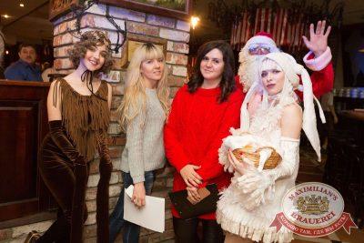 Письмо Деду Морозу: репетиция Нового года, 8 декабря 2017 - Ресторан «Максимилианс» Самара - 13