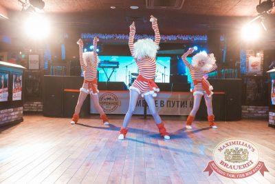 Письмо Деду Морозу: репетиция Нового года, 8 декабря 2017 - Ресторан «Максимилианс» Самара - 23