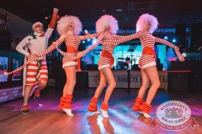 Письмо Деду Морозу: репетиция Нового года, 8 декабря 2017 - Ресторан «Максимилианс» Самара - 24