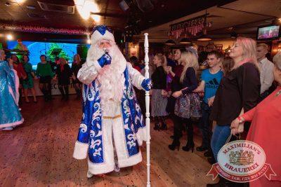 Письмо Деду Морозу: репетиция Нового года, 8 декабря 2017 - Ресторан «Максимилианс» Самара - 25