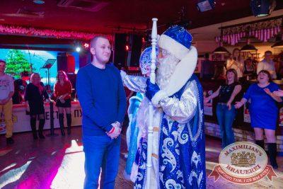 Письмо Деду Морозу: репетиция Нового года, 8 декабря 2017 - Ресторан «Максимилианс» Самара - 34