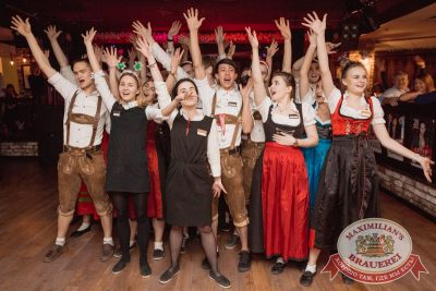 Письмо Деду Морозу: репетиция Нового года, 8 декабря 2017 - Ресторан «Максимилианс» Самара - 37