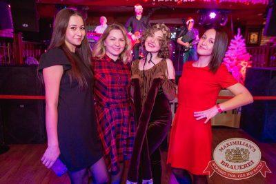 Письмо Деду Морозу: репетиция Нового года, 8 декабря 2017 - Ресторан «Максимилианс» Самара - 39
