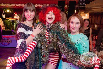 Письмо Деду Морозу: репетиция Нового года, 8 декабря 2017 - Ресторан «Максимилианс» Самара - 41