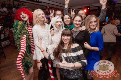 Письмо Деду Морозу: репетиция Нового года, 8 декабря 2017 - Ресторан «Максимилианс» Самара - 45