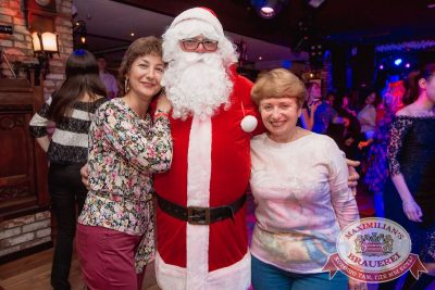 Письмо Деду Морозу: репетиция Нового года, 8 декабря 2017 - Ресторан «Максимилианс» Самара - 46