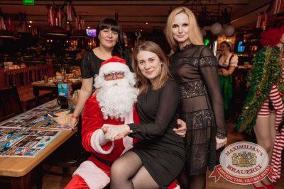 Письмо Деду Морозу: репетиция Нового года, 8 декабря 2017 - Ресторан «Максимилианс» Самара - 52
