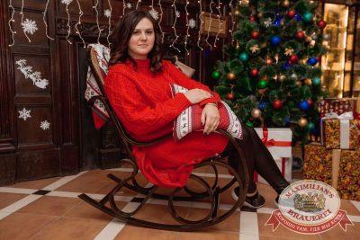 Письмо Деду Морозу: репетиция Нового года, 8 декабря 2017 - Ресторан «Максимилианс» Самара - 6