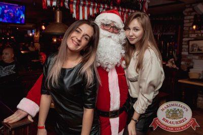 Письмо Деду Морозу: репетиция Нового года, 8 декабря 2017 - Ресторан «Максимилианс» Самара - 61