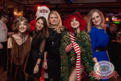Письмо Деду Морозу: репетиция Нового года, 8 декабря 2017 - Ресторан «Максимилианс» Самара - 62