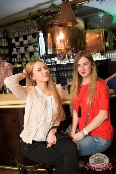 Plazma, 28 января 2016 - Ресторан «Максимилианс» Самара - 06
