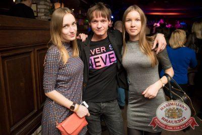 Plazma, 28 января 2016 - Ресторан «Максимилианс» Самара - 23