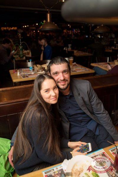 Plazma, 28 января 2016 - Ресторан «Максимилианс» Самара - 24