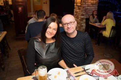 Plazma, 28 января 2016 - Ресторан «Максимилианс» Самара - 25