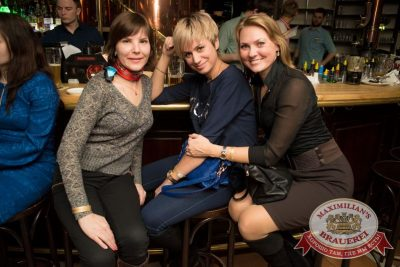 Plazma, 28 января 2016 - Ресторан «Максимилианс» Самара - 26