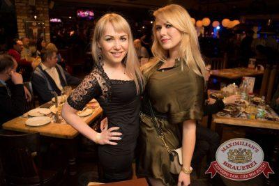 Plazma, 28 января 2016 - Ресторан «Максимилианс» Самара - 28