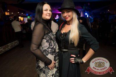 Plazma, 28 января 2016 - Ресторан «Максимилианс» Самара - 30