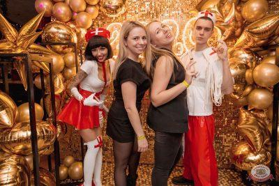 Похмельные вечеринки, 2 января 2020 - Ресторан «Максимилианс» Самара - 10