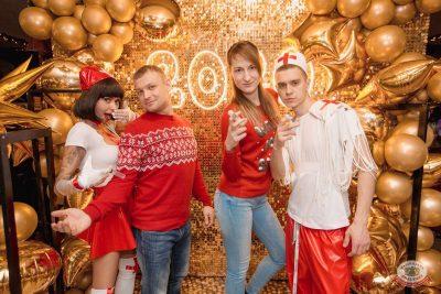 Похмельные вечеринки, 2 января 2020 - Ресторан «Максимилианс» Самара - 13