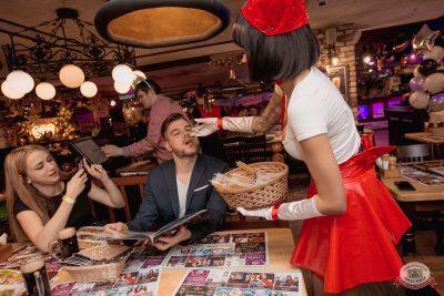 Похмельные вечеринки, 2 января 2020 - Ресторан «Максимилианс» Самара - 2