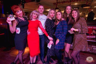 Похмельные вечеринки, 2 января 2020 - Ресторан «Максимилианс» Самара - 26