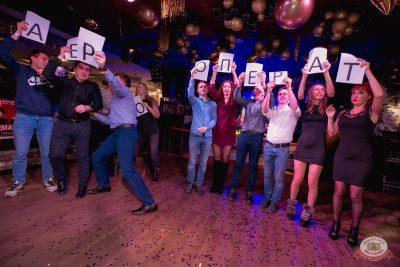 Похмельные вечеринки, 2 января 2020 - Ресторан «Максимилианс» Самара - 29