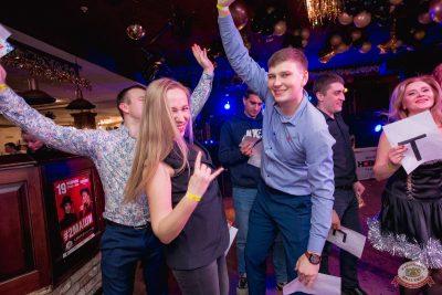Похмельные вечеринки, 2 января 2020 - Ресторан «Максимилианс» Самара - 32