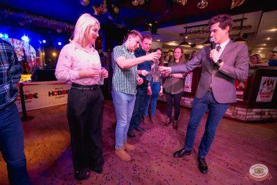 Похмельные вечеринки, 2 января 2020 - Ресторан «Максимилианс» Самара - 33