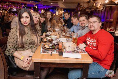 Похмельные вечеринки, 2 января 2020 - Ресторан «Максимилианс» Самара - 45