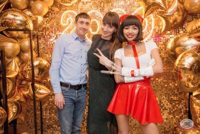 Похмельные вечеринки, 2 января 2020 - Ресторан «Максимилианс» Самара - 5