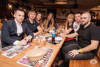 Похмельные вечеринки, 2 января 2020 - Ресторан «Максимилианс» Самара - 52
