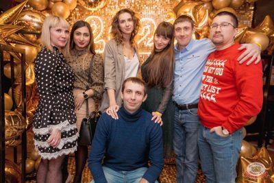 Похмельные вечеринки, 2 января 2020 - Ресторан «Максимилианс» Самара - 8