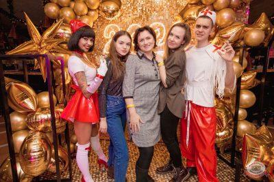 Похмельные вечеринки, 2 января 2020 - Ресторан «Максимилианс» Самара - 9