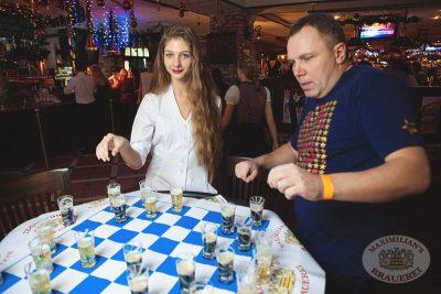 Похмельные вечеринки в «Максимилианс», 3 января 2014 - Ресторан «Максимилианс» Самара - 05