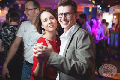 Похмельные вечеринки в «Максимилианс», 3 января 2014 - Ресторан «Максимилианс» Самара - 18