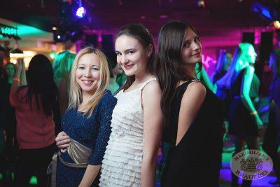 Похмельные вечеринки в «Максимилианс», 3 января 2014 - Ресторан «Максимилианс» Самара - 20