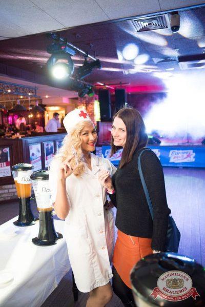 Похмельные вечеринки, 3 января 2016 - Ресторан «Максимилианс» Самара - 11
