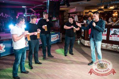 Похмельные вечеринки, 3 января 2016 - Ресторан «Максимилианс» Самара - 15