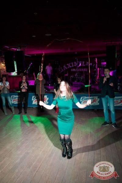 Похмельные вечеринки, 3 января 2016 - Ресторан «Максимилианс» Самара - 17