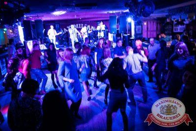 Похмельные вечеринки, 3 января 2016 - Ресторан «Максимилианс» Самара - 19