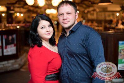 Похмельные вечеринки, 3 января 2016 - Ресторан «Максимилианс» Самара - 21