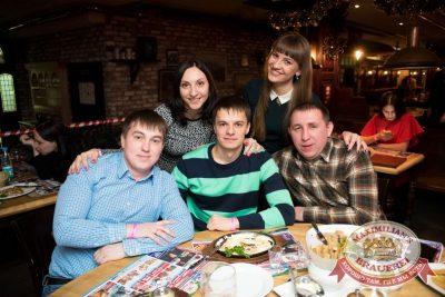 Похмельные вечеринки, 3 января 2016 - Ресторан «Максимилианс» Самара - 23