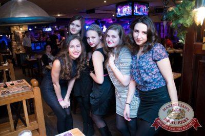 Похмельные вечеринки, 3 января 2016 - Ресторан «Максимилианс» Самара - 24