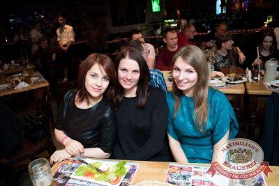Похмельные вечеринки, 3 января 2016 - Ресторан «Максимилианс» Самара - 25