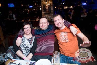 Похмельные вечеринки, 3 января 2016 - Ресторан «Максимилианс» Самара - 27