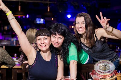 Предпраздничный вечер: презентация водки «Максимилианс», 8 мая 2014 - Ресторан «Максимилианс» Самара - 09
