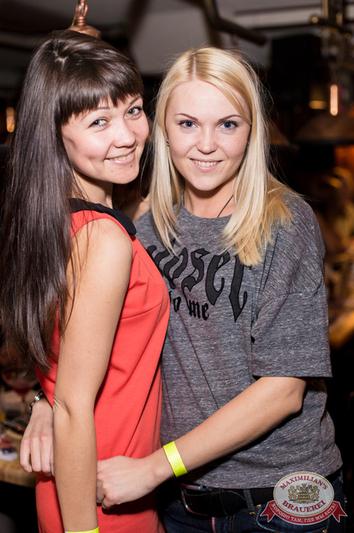 Предпраздничный вечер: презентация водки «Максимилианс», 8 мая 2014 - Ресторан «Максимилианс» Самара - 11